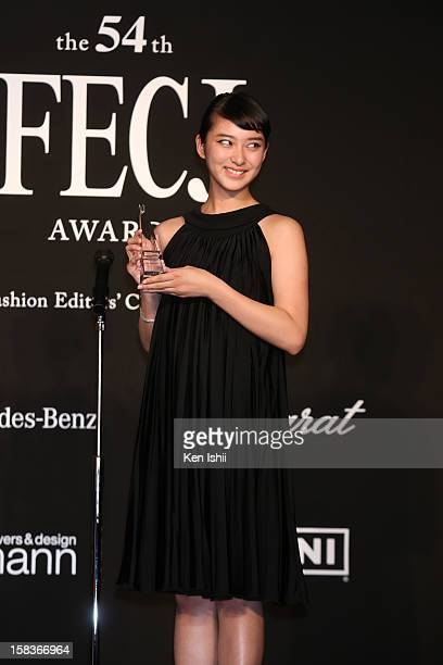 Actress Emi Takei receives the Celebrity of the Year award during the 54th Fashion Editors Club of Japan Awards at MercedesBenz Connection on...