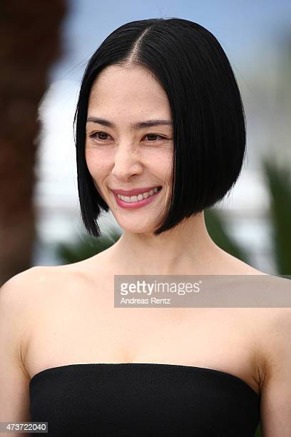 Actress Eri Fukatsu attends a photocall for 'Kishibe No Tabi' during the 68th annual Cannes Film Festival on May 17 2015 in Cannes France