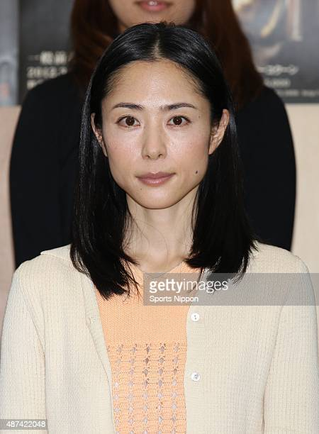 Actress Eri Fukatsu attends the 'garasu no doubutsuen' Press conference at Shibuya Bunkamura on February 6 2012 in Tokyo Japan