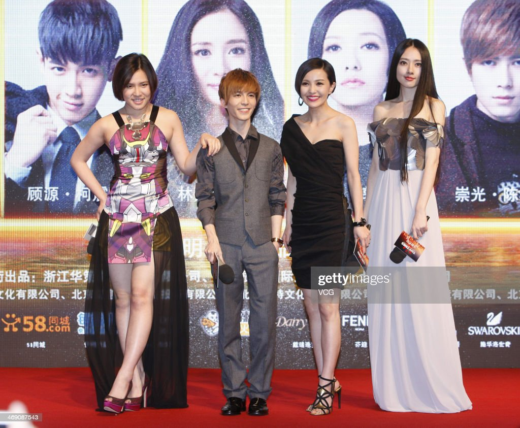 """""""Tiny Times 3"""" Shanghai Press Conference"""