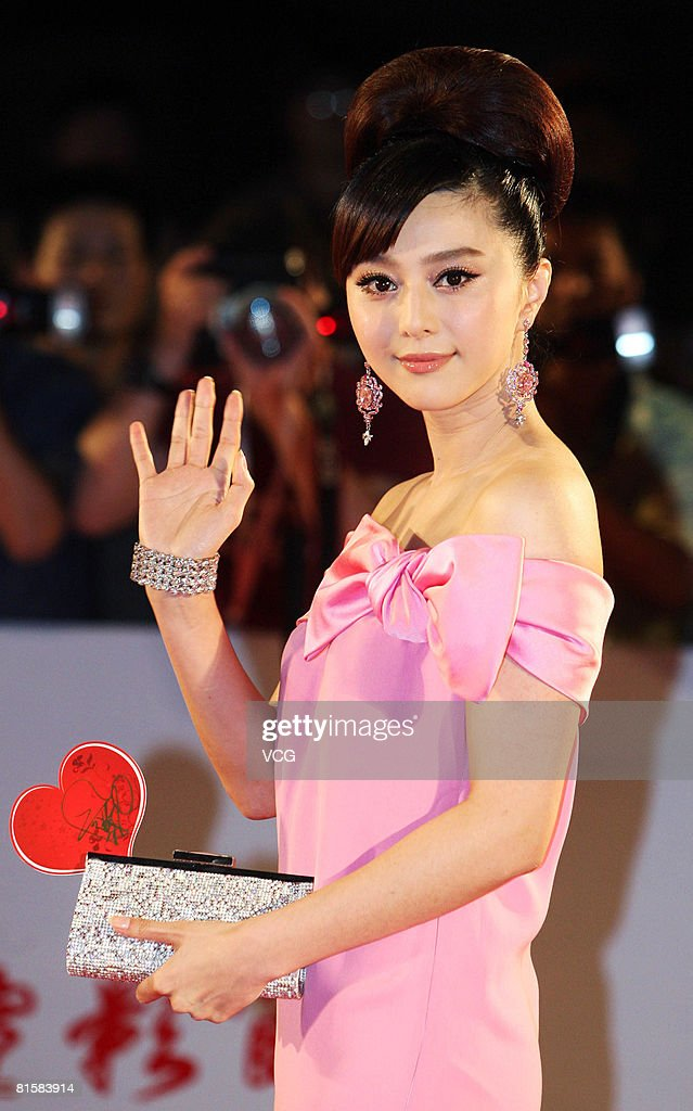 Actress Fan Bingbing arrives at the opening ceremony of the 11th Shanghai Film Festival on June 14, 2008 in Shanghai, China.