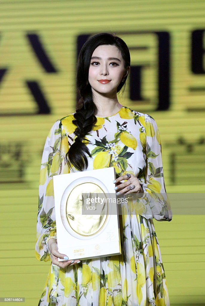 Actress Fan Bingbing attends a commercial event on April 30, 2016 in Jincheng, Shanxi Province of China.