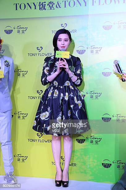 Actress Fan Bingbing attends activity of her friend Tony's Tony Canteen and Tony Flower on December 30 2015 in Shenzhen Guangdong Province of China