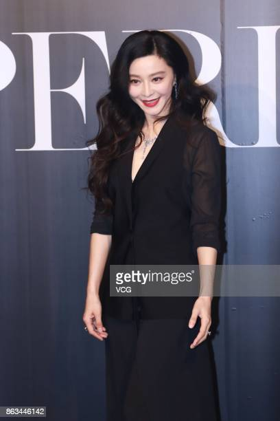 Actress Fan Bingbing attends La Perla collection during Macao Fashion Week on October 19 2017 in Macau Macau
