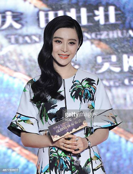 Actress Fan Bingbing attends 'Lady of The Dynasty' press conference on August 2 2015 in Chengdu China