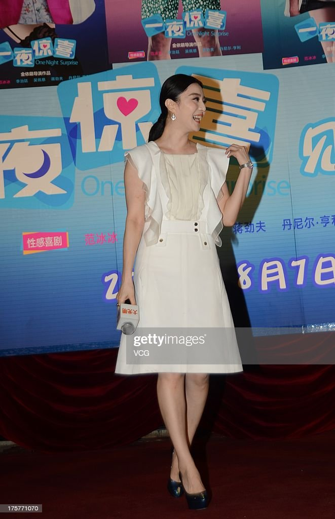 'One Night Surprise' Shanghai Press Conference | Getty Images