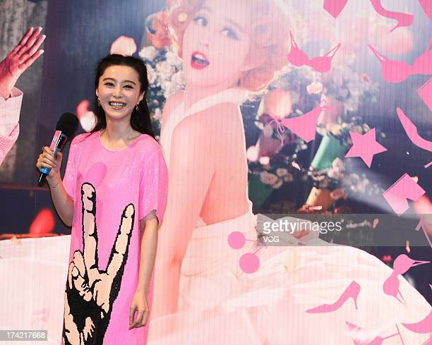 Actress Fan Bingbing attends 'One Night Surprise' press conference on July 21 2013 in Beijing China