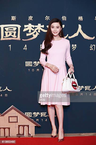 Actress Fan Bingbing attends premiere of American director Steven Allan Spielberg's film 'Big Friendly Giant' on October 10 2016 in Beijing China