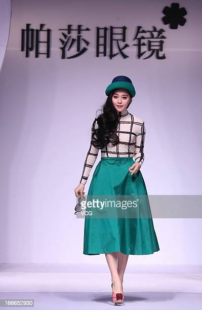 Actress Fan Bingbing attends Prsr sunglass commercial event on April 14 2013 in Beijing China