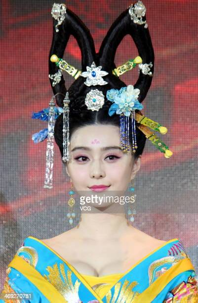 Actress Fan Bingbing attends television drama series 'Empress Wu Zetian' press conference at Juna Hotel on February 13 2014 in Wuxi China