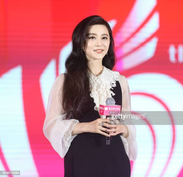 Actress Fan Bingbing attends the 15th anniversary celebration of cosmetics brand Manting on August 10 2017 in Beijing China