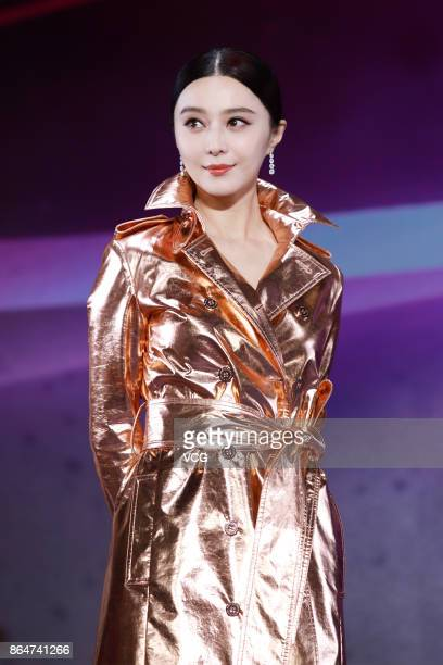 Actress Fan Bingbing attends the 2017 Tmall Collection Show for Alibaba Group's 1111 Global Shopping Festival on October 20 2017 in Hangzhou Zhejiang...