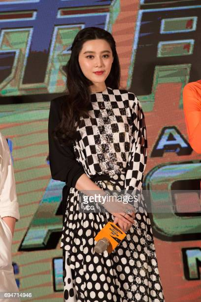 Actress Fan Bingbing attends the press conference of variety show 'The Amazing Race China 4' on June 11 2017 in Beijing China