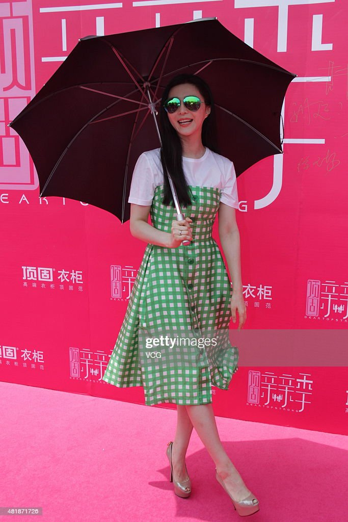 Actress Fan Bingbing attends Topstrong Household promotional event on July 25 2015 in Beijing China