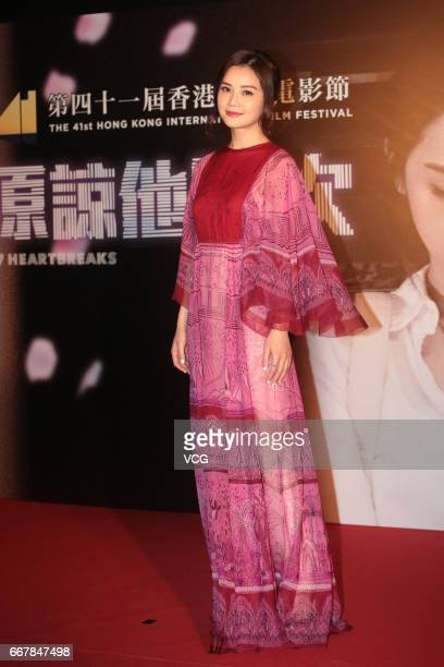 Actress film producer and singer Charlene Choi attends the premiere of director Herman Yau LaiTo's film '77 Heartbreaks' during the 41st Hong Kong...