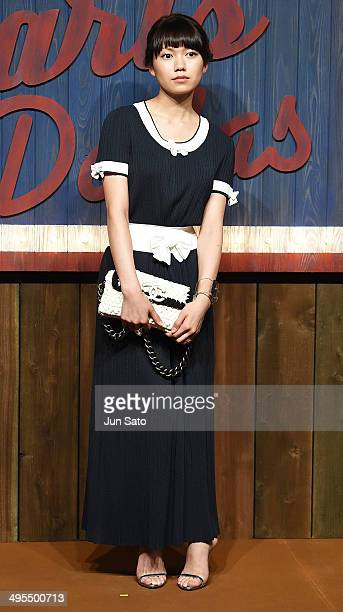 Actress Fumi Nikaido attends CHANEL 2013/14 'ParisDallas Metiers d'Art Collection' at Toranomon Hills on June 4 2014 inTokyo Japan