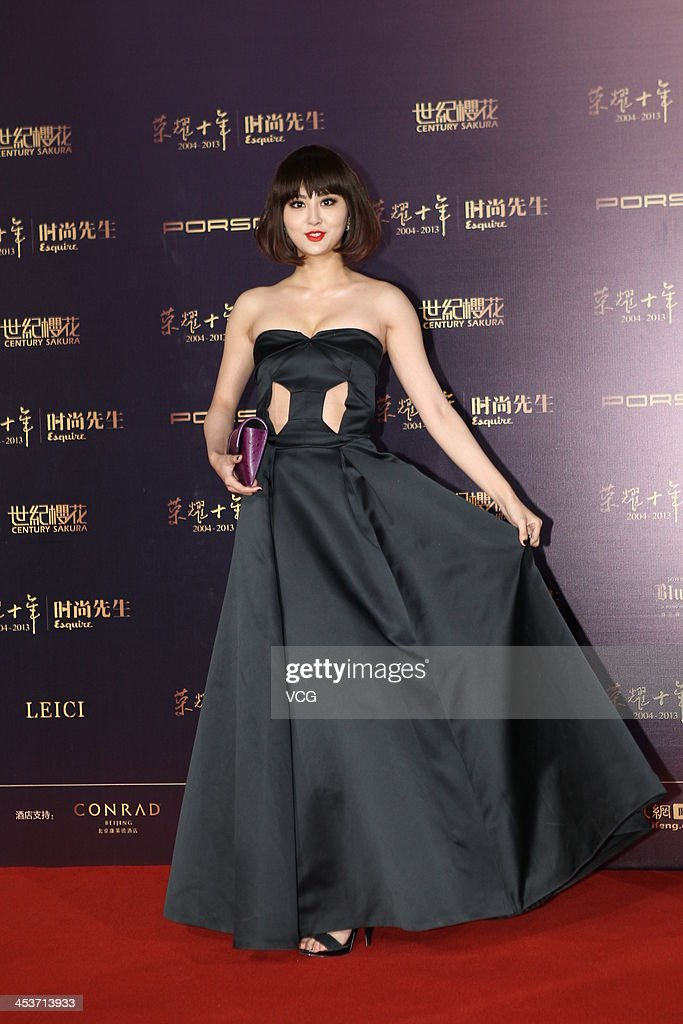 Actress Gan Lu attends Esquire Men Of The Year Awards 2013 at Oriental Theatre on December 4, 2013 in Beijing, China.
