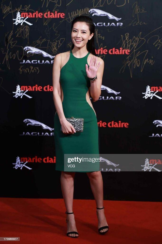 Marie Claire Magazine Awards Ceremony