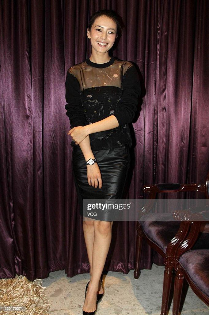Gao Yuanyuan Attends Book Launch In Beijing
