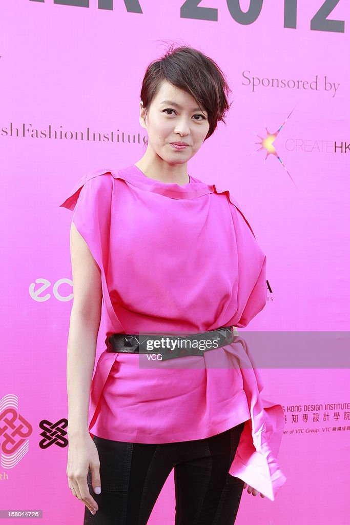 Actress Gigi Leung attends a catwalk show 'The World's Greatest Catwalk' at Victoria Harbour waterfront of Tsim Sha Tsui promenade on December 9, 2012 in Hong Kong, Hong Kong.