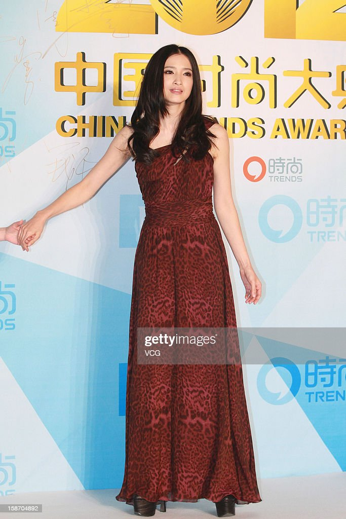 Actress Gong Beibi arrives at the red carpet of the 2012 China Trends Awards at BTV Grand Theater on December 22, 2012 in Beijing, China.