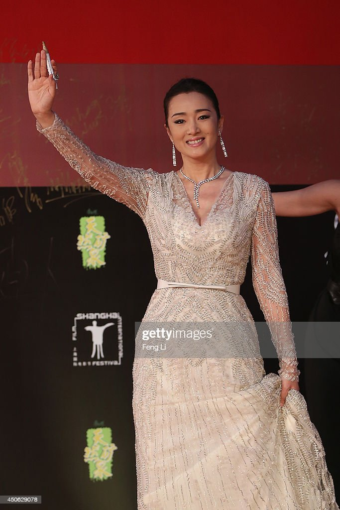 Actress <a gi-track='captionPersonalityLinkClicked' href=/galleries/search?phrase=Gong+Li&family=editorial&specificpeople=207191 ng-click='$event.stopPropagation()'>Gong Li</a> arrives for the red carpet of the 17th Shanghai International Film Festival at Shanghai Grand Theatre on June 14, 2014 in Shanghai, China.