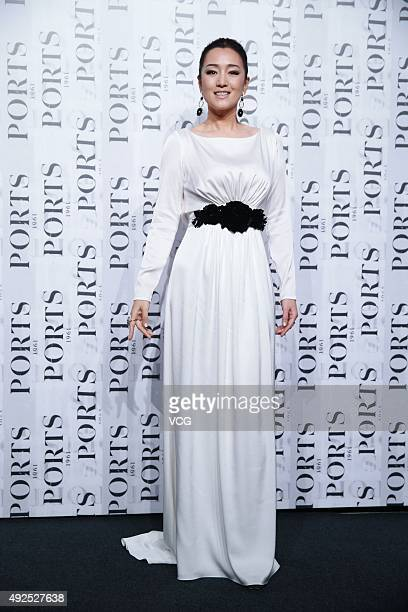 Actress Gong Li attends the Ports 1961 presentation during the Spring and Summer 2016 Shanghai Fashion Week at Shanghai Exhibition Center on October...