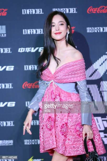 Actress Gulnazar arrives at the red carpet of L'Officiel Fashion Night 2017 on November 29 2017 in Beijing China