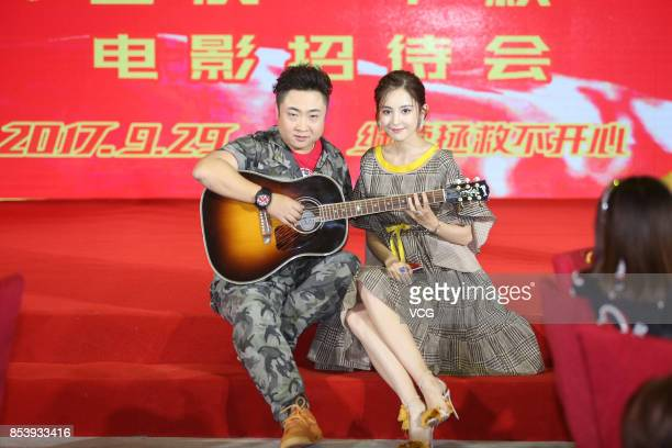 Actress Gulnezer Bextiyar and actor Qiao Shan attend the press conference of film 'City of Rock' on September 25 2017 in Beijing China