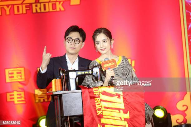 Actress Gulnezer Bextiyar and director Dong Chengpeng attend the press conference of film 'City of Rock' on September 25 2017 in Beijing China
