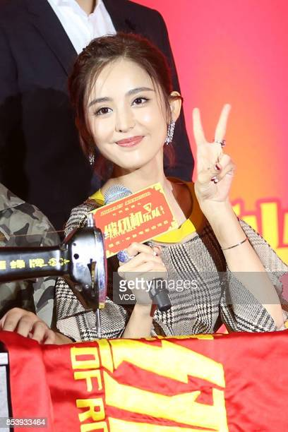 Actress Gulnezer Bextiyar attends the press conference of film 'City of Rock' on September 25 2017 in Beijing China