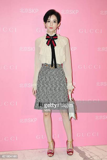 Actress Gulnezer Bextiyar attends the reopening ceremony of Gucci flagship store at SKP Beijing on November 8 2016 in Beijing China