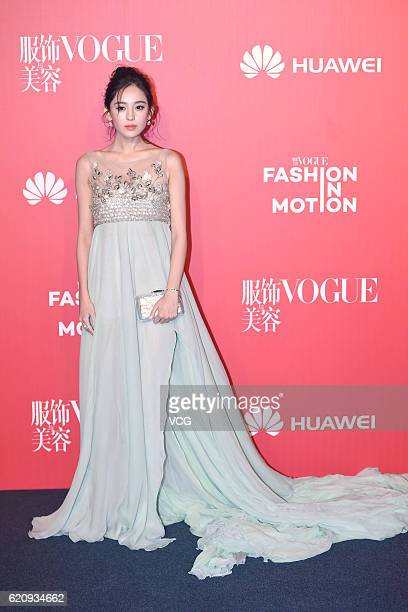 Actress Gulnezer Bextiyar poses on the red carpet during the 11th anniversary celebration of Vogue Magazine on November 3 2016 in Beijing China