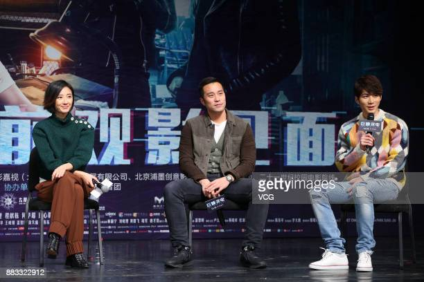 Actress Gwei Lunmei actor Chang Hsiaochuan and actor Chen Xuedong promote film 'The Big Call' on November 30 2017 in Beijing China