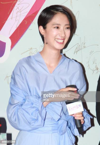Actress Gwei LunMei attends the premiere of film 'Beautiful Accident' on May 21 2017 in Beijing China