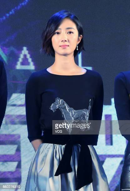 Actress Gwei Lunmei attends the press conference for 'The Big Call' on November 29 2017 in Beijing China