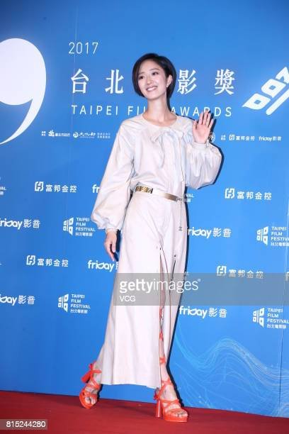 Actress Gwei Lunmei poses at the red carpet of the 19th Taipei Film Awards on July 15 2017 in Taipei Taiwan of China