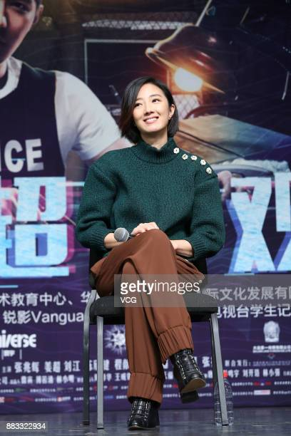 Actress Gwei Lunmei promotes film 'The Big Call' on November 30 2017 in Beijing China