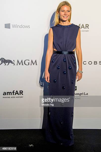 Actress Gwyneth Paltrow arrives on the red carpet during the 2015 amfAR Hong Kong gala at Shaw Studios on March 14 2015 in Hong Kong