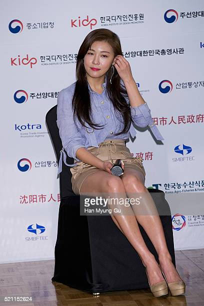 Actress Ha JiWon attends the press conference for 'Korea Brand Entertainment Expo 2016 Shenyang' at Lotte Hotel on April 14 2016 in Seoul South Korea