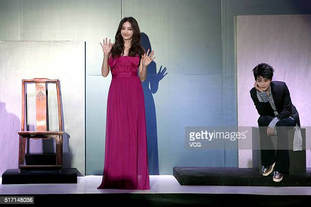 Actress Han Chae Young and actress Zhang Xinyu attend a press conference of internet drama 'Revive' on March 23 2016 in Beijing China