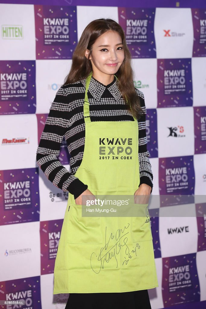 Ha Chae-Young Appears For KWave-EXPO