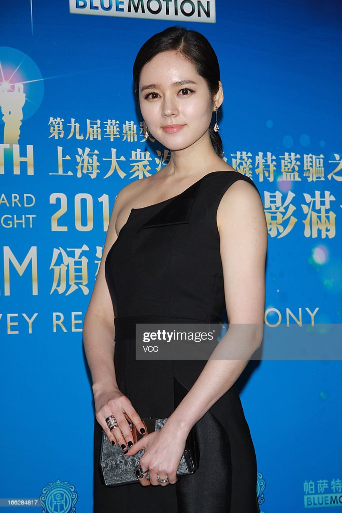 Actress Han Ga In poses backstage during 2013 Huading Awards Ceremony at Kowloonbay International Trade and Exhibition Centre on April 10 2013 in...