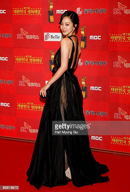 Actress Han YeSeul attends the 7th Korean Film Awards at Sejong Center on December 4 2008 in Seoul South Korea