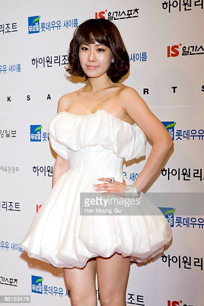 Actress Han YeWon attends the 45th PaekSang Art Awards at the Olympic Hall on February 27 2009 in Seoul South Korea