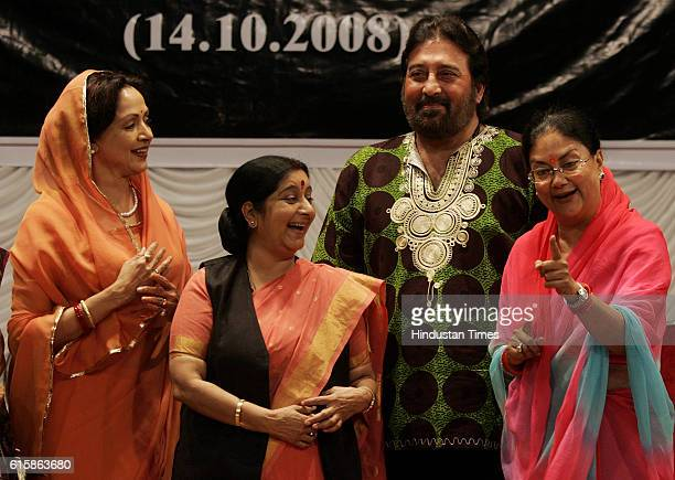 Actress Hema Malini political leader Sushma Swaraj actor Vinod Khanna and Rajasthan Cheif Minister Vasundhara Raje attends the Muhurat function of EK...