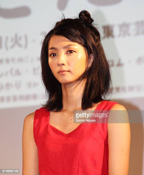 Actress Hikari Mitsushima attends promotional event of musical 'The Cat that Lived a Million Times' on August 14 2012 in Tokyo Japan