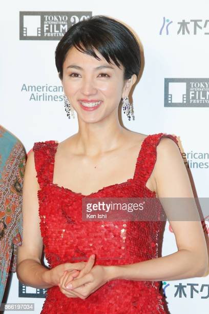 Actress Hikari Mitsushima attends the red carpet of the 30th Tokyo International Film Festival at Roppongi Hills on October 25 2017 in Tokyo Japan