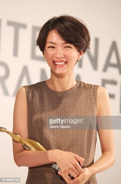 Actress Hikari Mitsushima attends the Tokyo Drama Awards ceremony on October 23 2014 in Tokyo Japan