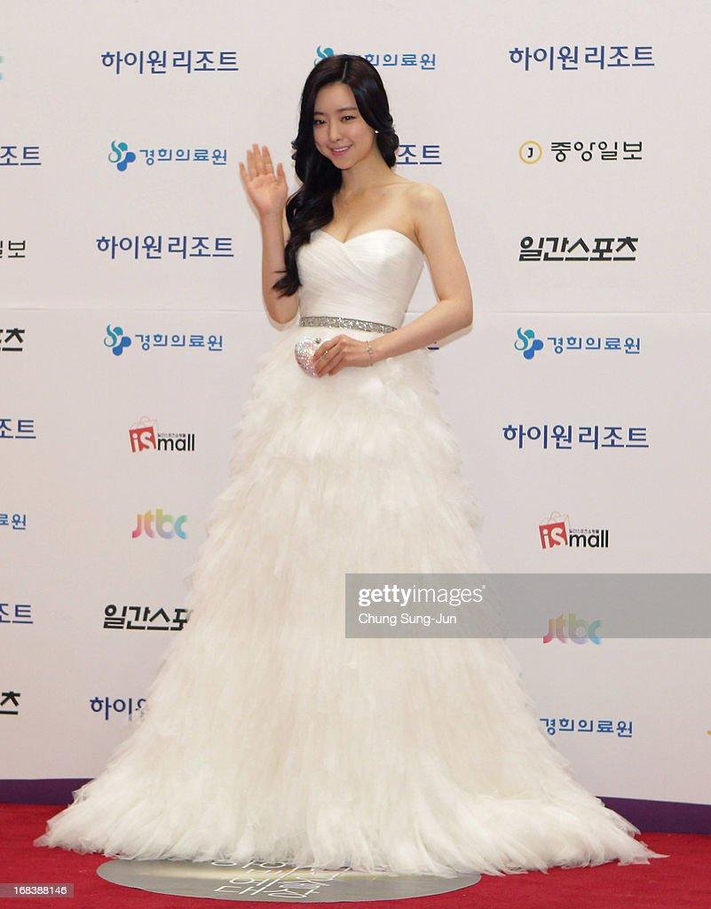 Actress Hong Soo-A arrives for the 49th Paeksang Arts Awards on May 9, 2013 in Seoul, South Korea.